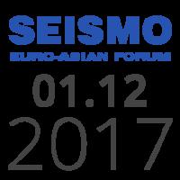 Выступления спикеров форума SEISMO-2017 01.12.2017
