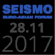 Выступления спикеров форума SEISMO-2017 28.11.2017