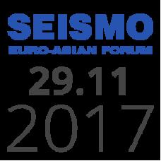 Выступления спикеров форума SEISMO-2017 29.11.2017