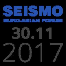 Выступления спикеров форума SEISMO-2017 30.11.2017